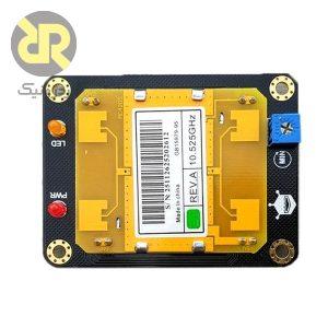 ماژول سنسور رادار مایکروویو آشکارساز حرکت SEN0192