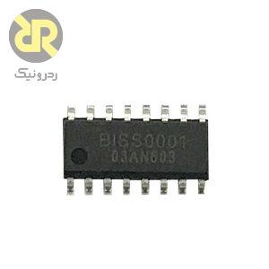 آی سی درایور سنسور BISS0001 PIR