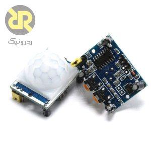ماژول PIR تشخیص حرکت HC-SR501