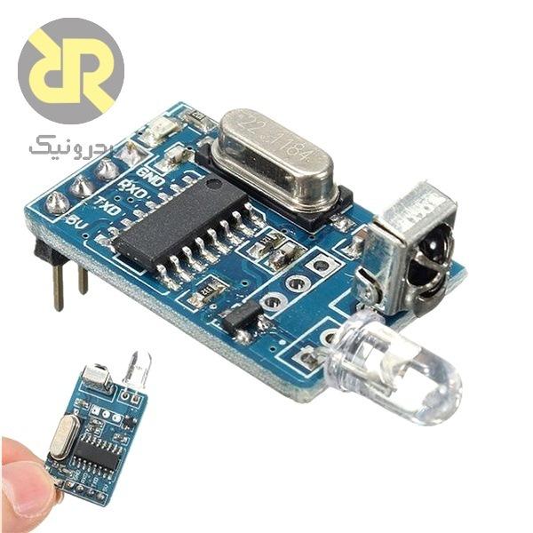 ماژول سنسور فرستنده گیرنده مادون قرمز کدینگ YS-IRTM NEC