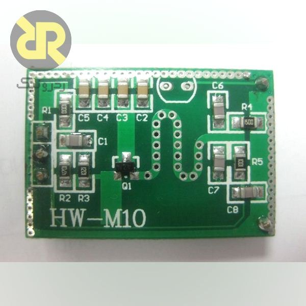 ماژول سنسور رادار مایکروویو آشکارساز حرکت HW-M10-2