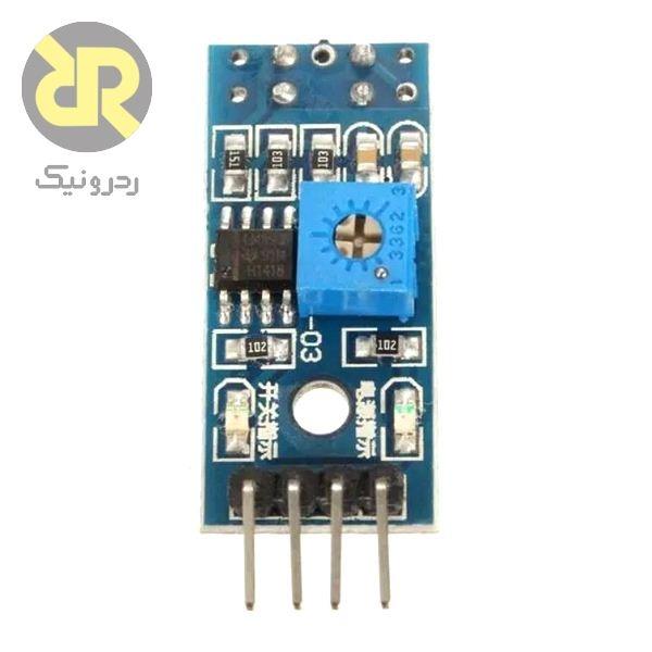 ماژول سنسور مادون قرمز با حساسیت قابل تنظیم TCRT5000
