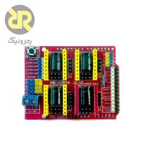 شیلد آردوینو Arduino CNC Shield V3.0