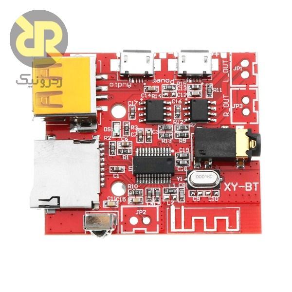ماژول آمپلی فایر و پخش کننده صوتی بلوتوثی XY-BT