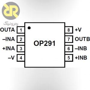 آی سی تقویت کننده عملیاتی OP291