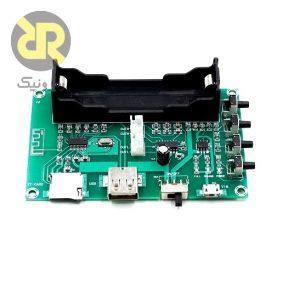 کیت آمپلی فایر و پخش کننده صوتی XH-A150
