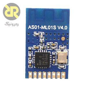 ماژول فرستنده گیرنده رادیویی 2.4 گیگاهرتز AS01-ML01S V4.0