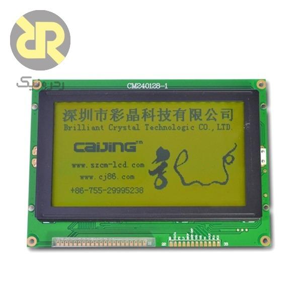 نمایشگر LCD گرافیکی CM240128-1