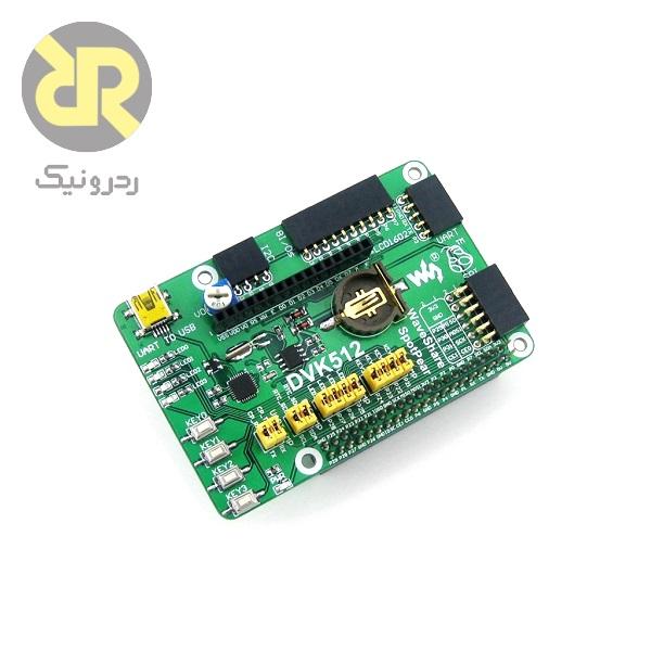 برد توسعه رسپبری پایDVK512