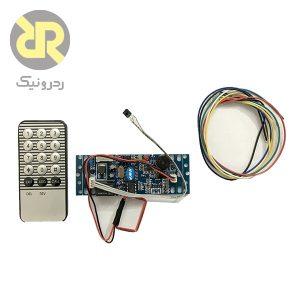 ماژول کنترل دسترسی RFID HWP-AED01