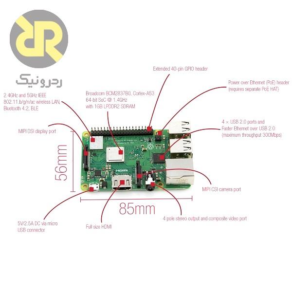 رسپبری پای Raspberry pi 3 model +B