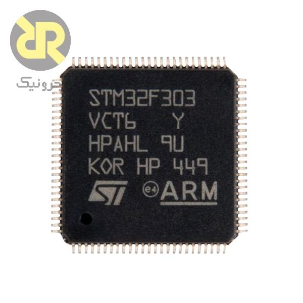 میکروکنترلر STM32F303VCT6