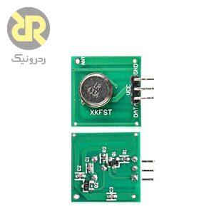 ماژول فرستنده رادیویی 433 مگاهرتز XKFST ASK-T