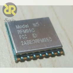 ماژول فرستنده/گیرنده LORA RFM95CW