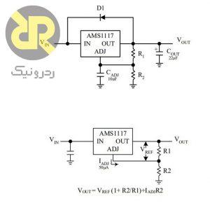 رگولاتور 5 ولت AMS1117-5