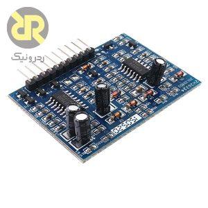 کارت کنترل اینورتر EG7500