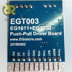 کارت کنترل اینورتر شبه رزونانس EG1611+EG3002) EGT003)