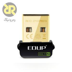 دانگل وایفای EDUP-EP-N8508GS