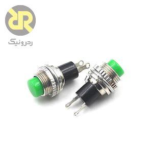 کلید فشاری 10 میلیمتری مدل DS-314 رنگ سبز