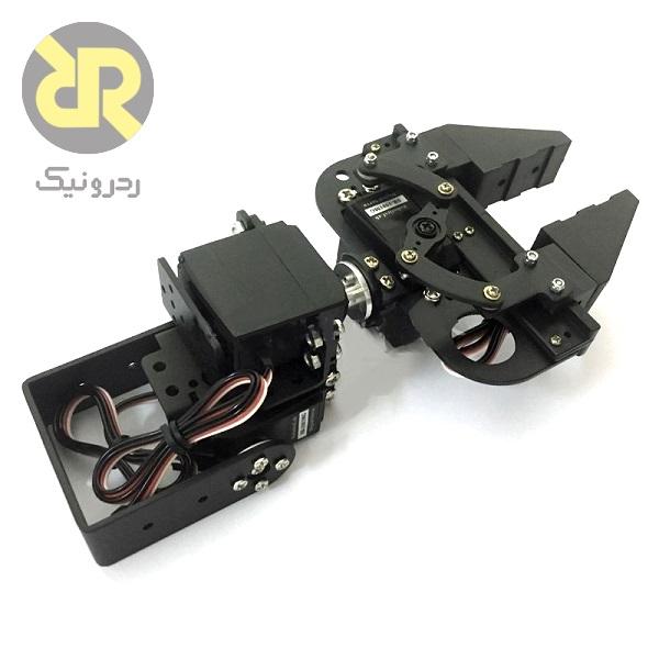 ربات بازو با سه درجه آزادی CRAB-101-3DOF