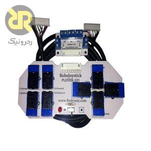 دسته کنترل ربات 8 کاناله مدل PLOVER-101