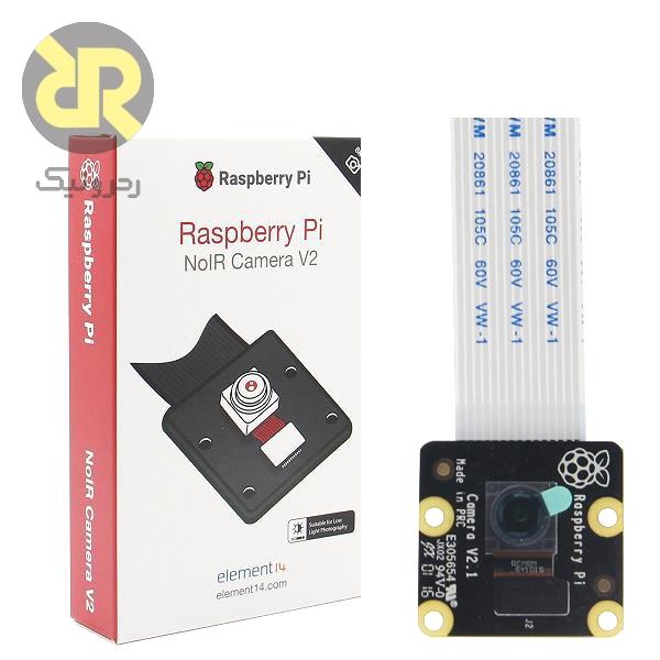 دوربین 8 مگا پیکسل دید در شب Raspberry Pi NoIR Camera Board V2