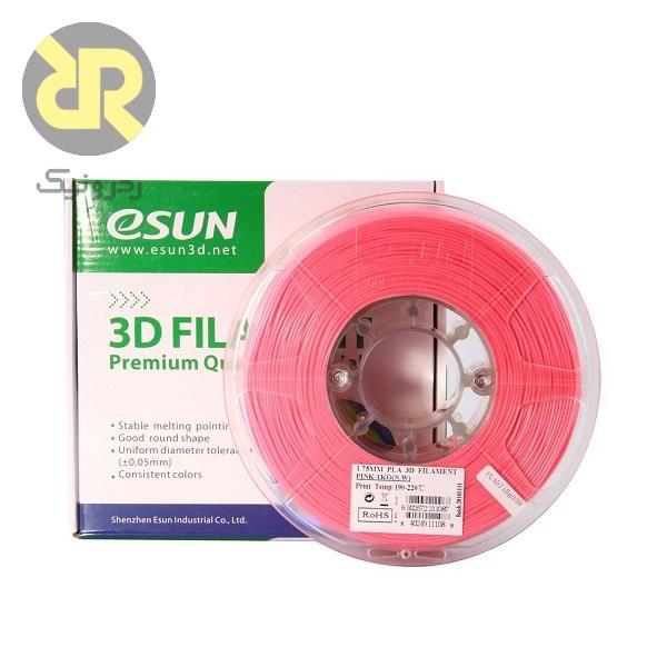 فیلامنت صورتی PLA پرینتر سه بعدی برند eSUN