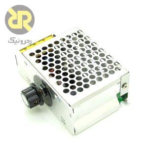 دیمر 4 کیلو وات SCR کاهنده ولتاژ AC به AC مدل قاب دار