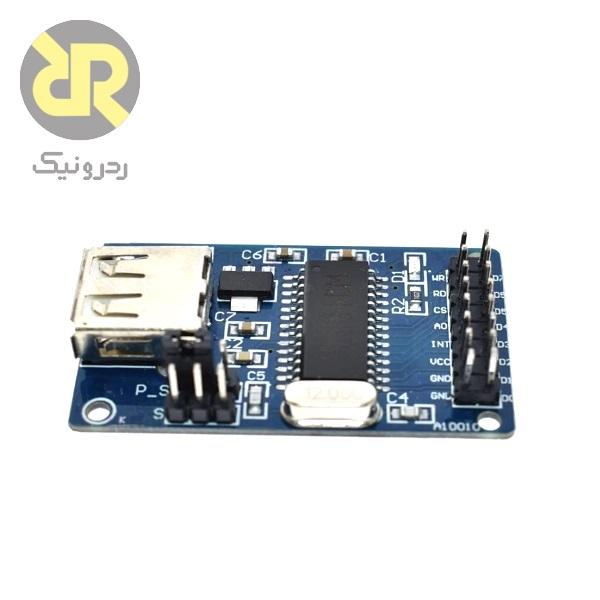 ماژول USB Host با تراشه CH376S