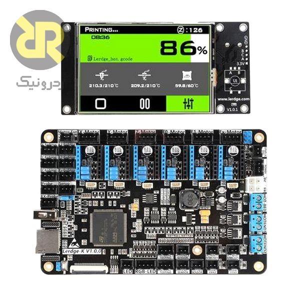 برد کنترلر پرینتر سه بعدی مدل Lerdge K با LCD 3.5 INCH